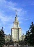 O edifício principal da universidade de estado de Moscovo Foto de Stock
