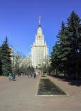 O edifício principal da universidade de estado de Moscovo Fotografia de Stock