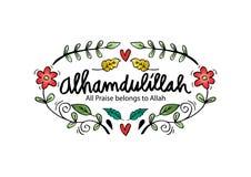 O elogio de Alhamdulillah pertence à rotulação da mão de Allah ilustração royalty free
