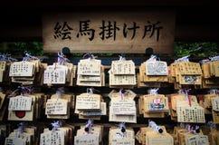 O ema de madeira imagem de stock