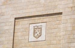O emblema do Jerusal?m em uma constru??o na cidade velha imagem de stock