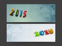 O encabeçamento ou a bandeira da Web ajustaram-se para o celebra 2015 do Natal e do ano novo Imagens de Stock