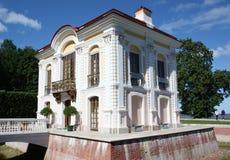 O eremitério em Peterhof Fotos de Stock Royalty Free