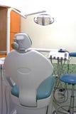 O escritório do dentista Imagem de Stock Royalty Free