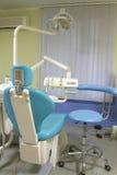 O escritório do dentista Fotos de Stock