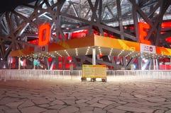 O estádio do nacional de Beijing Fotos de Stock