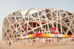 O estádio nacional da porcelana foto de stock royalty free