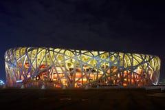 O estádio nacional de Beijing (o ninho do pássaro) Fotos de Stock