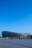 O estádio olímpico principal Foto de Stock Royalty Free