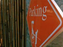 O estacionamento do carro Imagens de Stock