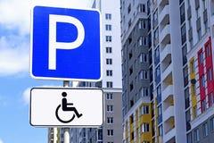 O estacionamento do sinal de estrada para desabilitou Fotografia de Stock Royalty Free