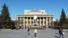 O estado teatro acadêmico de Opera e de bailado video estoque