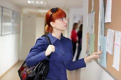 O estudante Imagens de Stock