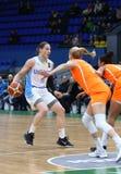 O EuroBasket 2019 das mulheres de FIBA: Ucrânia v Países Baixos Imagem de Stock