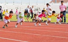 O evento do dia do esporte das crianças Fotos de Stock Royalty Free