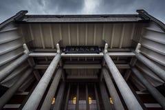O exterior de Sun Yat-sen nacional Memorial Hall no Xi Foto de Stock Royalty Free