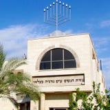 O facciata 2011 di Yehuda Neve Rabin Synagogue Fotografia Stock