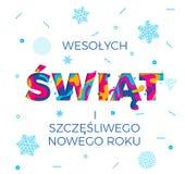 O Feliz Natal de Wesolych Swiat lustra o fundo de cinzeladura de papel do floco de neve do vetor do cartão Imagens de Stock Royalty Free