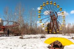 O Ferris roda dentro Pripyat Fotos de Stock