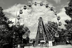 O Ferris roda dentro a província do russo Imagem de Stock Royalty Free
