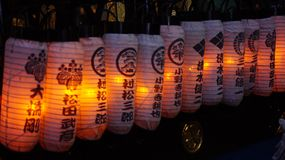 O festival de lanternas japonesas foto de stock royalty free