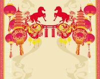 O festival meados de chinês do outono e o ano novo projetam o elemento ilustração royalty free