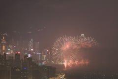 o fogo de artifício do 20o aniversário HK Foto de Stock Royalty Free