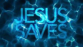 O Fractal JESUS SALVAR o laço abstrato da água ilustração do vetor