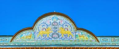 O frontão da casa de Qavam, Shiraz, Irã Fotos de Stock