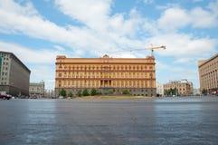 O FSB de Rússia. Moscovo fotografia de stock royalty free