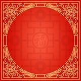 O fundo tradicional chinês, fortuna ilustração royalty free