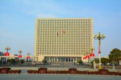 O governo chinês Imagem de Stock