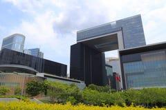 O governo da construção nova hksar das matrizes Foto de Stock