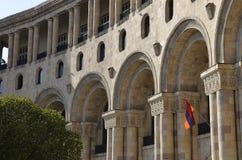 O governo de Yerevan Fotos de Stock