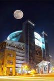 O governo municipal de Chiayi de Formosa na noite imagens de stock royalty free