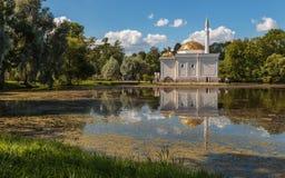 O grande palácio de Tsarskoye Selo Catherine Chapel Church Resurrection Fotos de Stock Royalty Free