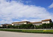 O grande salão dos povos Foto de Stock Royalty Free