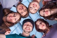 O grupo coiiective imagem de stock royalty free