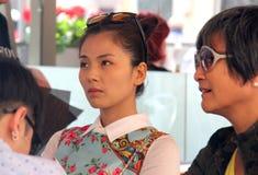 O grupo da realidade de Florença de China era é nós que vamos, paizinho Fotografia de Stock Royalty Free