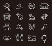 O grupo de China relacionou ícones Imagem de Stock