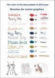O grupo 2018 elegante da paleta das cores escova a ilustração editável do vetor Fotografia de Stock