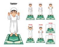 O guia muçulmano da posição da oração executa ponto por ponto pelo menino que está e que levanta as mãos com a posição errada ilustração stock