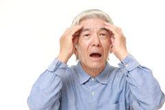 O homem japonês superior perdeu sua memória Imagens de Stock Royalty Free