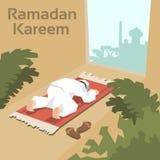 O homem muçulmano reza Ramadan Kareem Mosque Religion Holy Month ilustração do vetor
