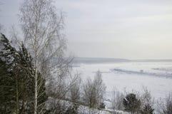 O horizonte na névoa Foto de Stock