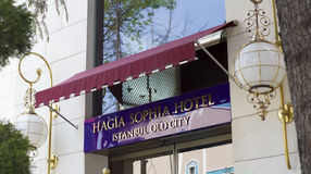 O hotel assina dentro Istambul Fotos de Stock