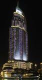 O hotel do endereço em Dubai do centro na noite Foto de Stock Royalty Free