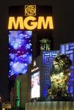O hotel & o casino de Mgm Grand em Las Vegas, Foto de Stock