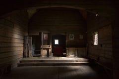 O interior da igreja de Znamenskaya, com a capela de Archa Fotografia de Stock Royalty Free