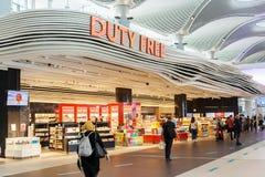 O interior do aeroporto do rk do ¼ de Istambul Atatà O aeroporto internacional o mais grande no mundo imagem de stock